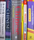 A few of the language books floating around my house