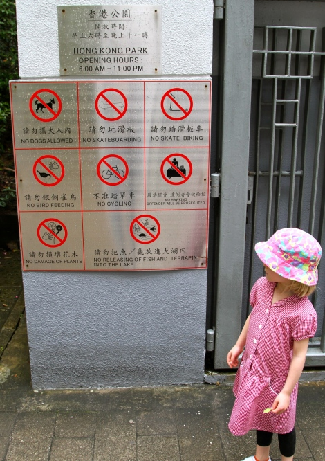 Hong Kong Park rule board.