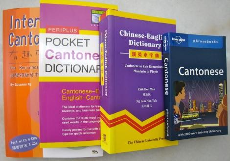 Cantonese study books
