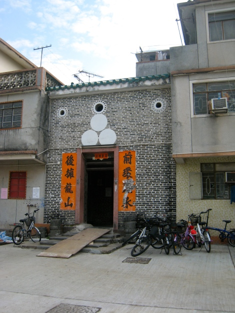Old main entrance to Fanling Wai (walled village)