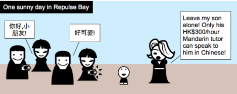 expatlingo repulse bay comic