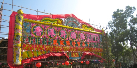 Colorful bamboo signage at the Wishing Festival