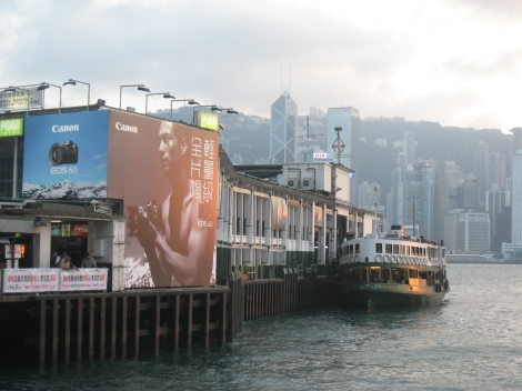 Hong Kong outdoor camera ad