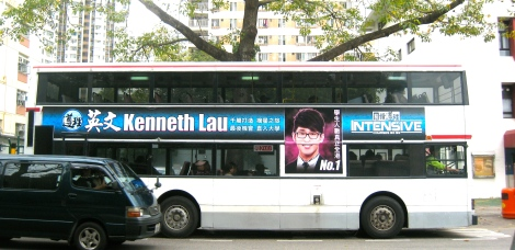 Kenneth Lau bus advertisment