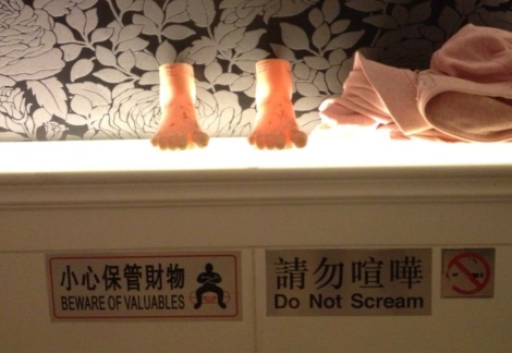 Sign at foot massage place