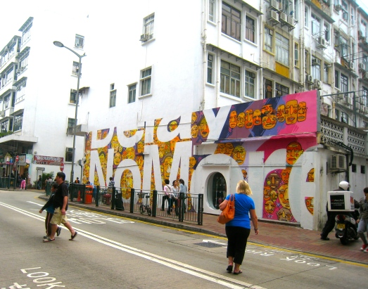 Colored wall in Sai Kung