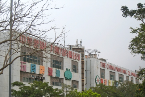 Colored signage in Sai Kung