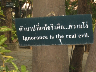 Quote at Wat Phra Singh