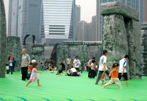 Jeremy Deller's giant 'bouncy castle'