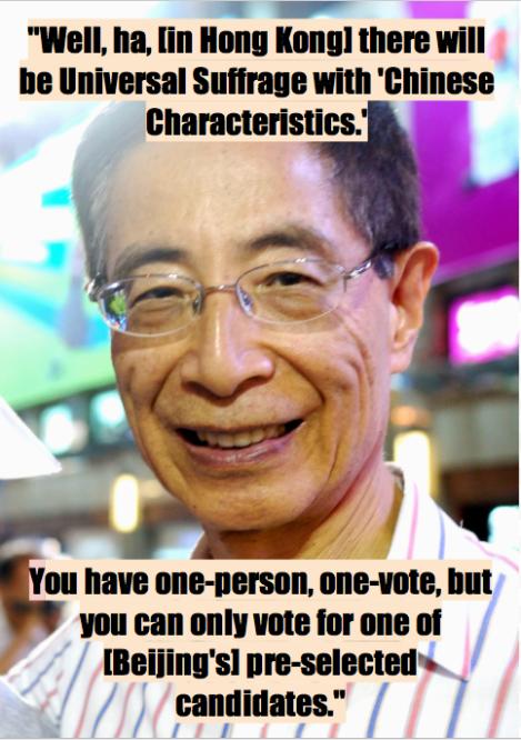 Hong Kong pro-democracy activist Martin Lee. (Photo from Wikipedia Commons)