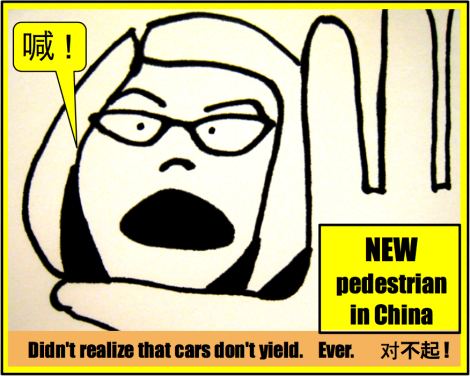 New China Pedestrian Comic