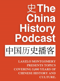 The China History Podcast
