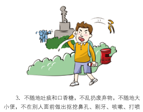 Excerpt from Chinese Tourism Administration travel etiquette guide