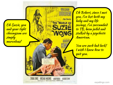 The World of Suzie Wong _ Expat Lingo