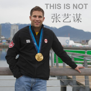 This is not 张艺谋