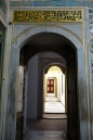 Looking through the doors at the Harem in Topkapi Palace