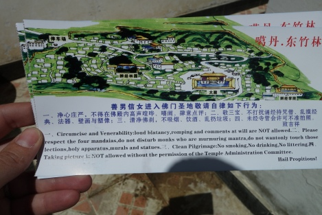 Dongzhulin Monastery admission ticket _ expatlingo.com