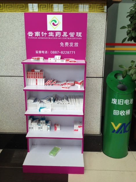 Birth control at Shangri-La Airport _ expatlingo.com