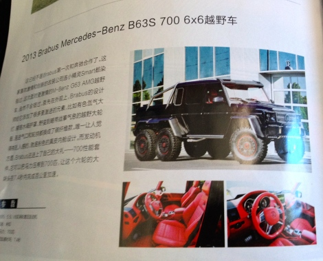 Wow, wouldn't you look like a (complete asshole) big-shot driving this thing around the streets of Shanghai?!