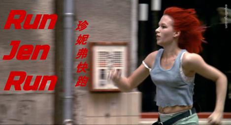 Run Jen Run _ expatlingo.com