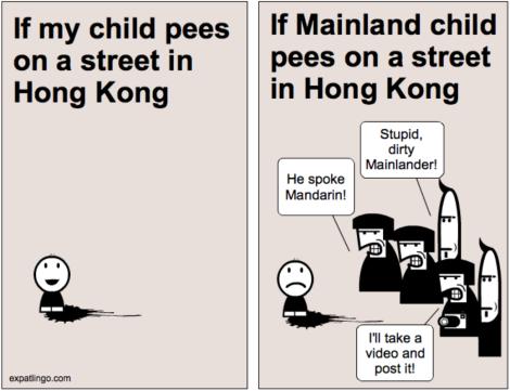 The Great Hong Kong Urine Wars comic _ expatlingo.com