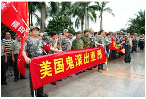 Photo of May 18 Shenzhen veteran protest from 163 News via The Nanfang