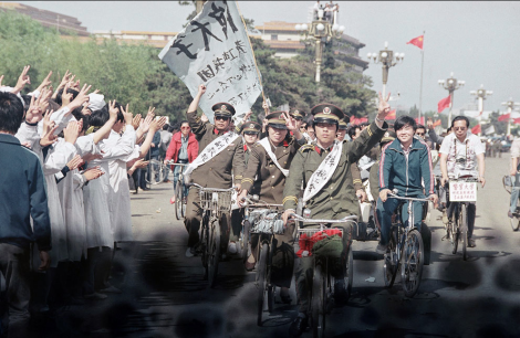 "Via The Atlantic with this caption: ""Beijing police parade through Tiananmen Square carrying banners in support of striking University students, on May 19, 1989. The students were in the sixth day of their hunger strike for political reform. (AP Photo/Sadayuki Mikami)"""