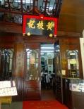 Restaurant in Largo do Sanado Macau _ expatlingo.com