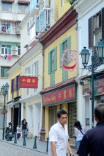 Near the Ruins of St. Paul's Macau _ expatlingo.com