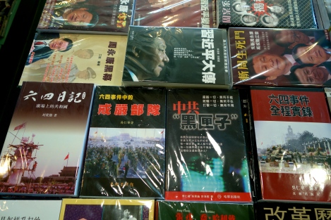 Freedom on display in Macau _ expatlingo.com