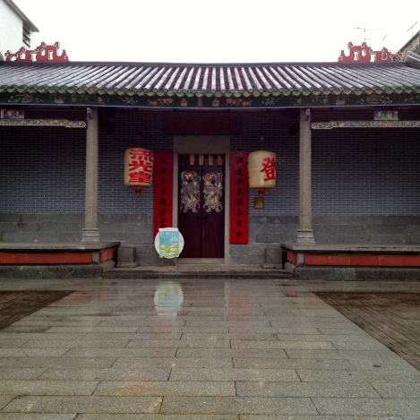King Law Ka Shuk: Tang Clan ancestral hall in Tai Po Tau.