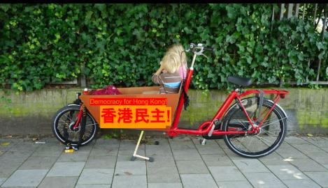 HK propaganda bike _ expatlingo.com