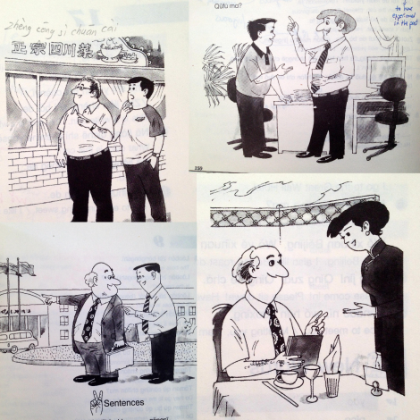 Illustrations from my first Chinese textbook: An easy approach to Chinese.