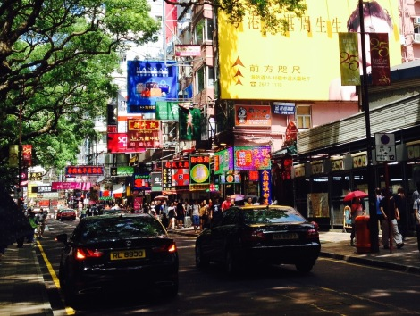 Trees and neon in Tsim Sha Tsui