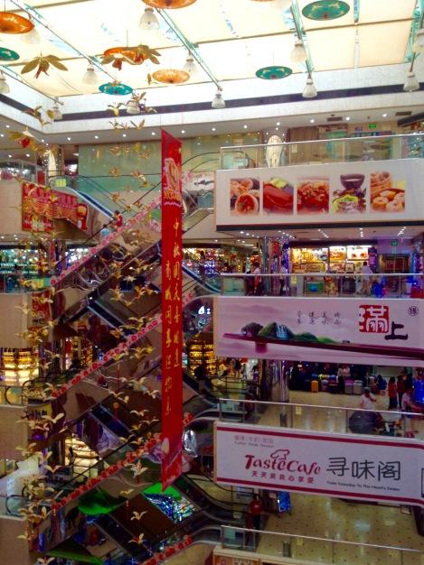 LoWu/LuoHu central atrium _ expatlingo.com