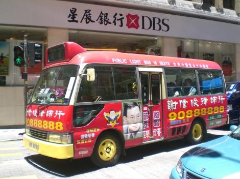 hk_stt_minibus_ads_tse_wai_chun_paul