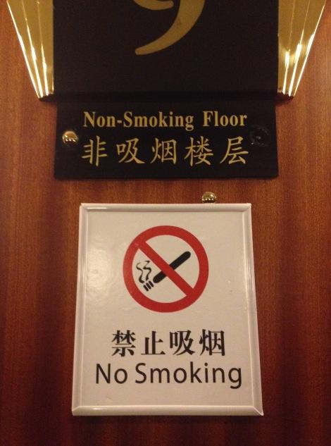 Zhuhai non-smoking floor _ expatlingo.com