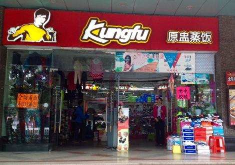 Kung fu to pop up shop in Zhuhai _ expatlingo.com