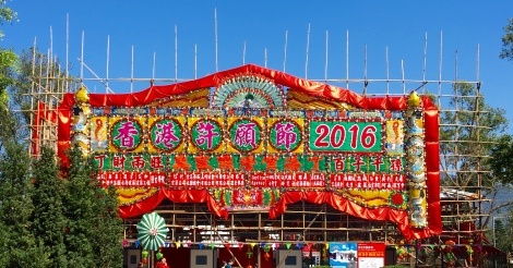 Hong Kong Wishing Festival 2016