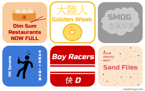 HK Icons expatlingo.com-2