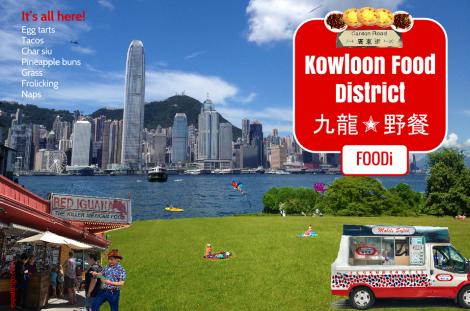 my-perfect-hong-kong-destination